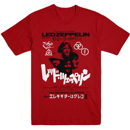 Tricou Led Zeppelin Is My Brother