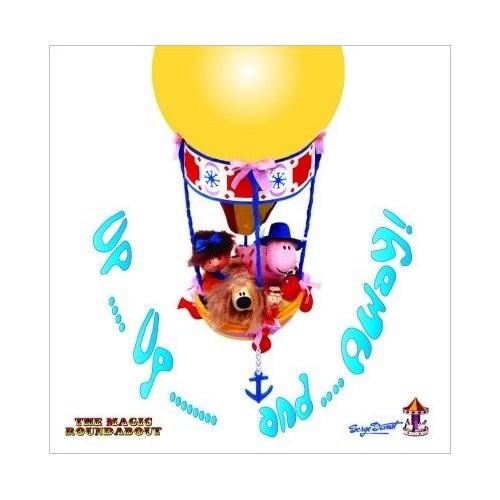 Felicitare Magic Roundabout Balloon Ride