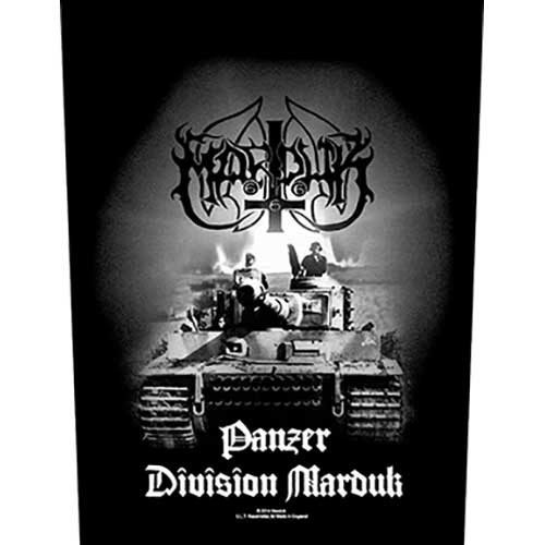 Back Patch Marduk Panzer Division